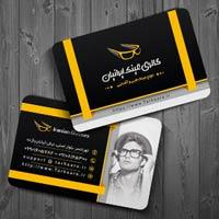 کارت ویزیت عینک سازی (مشکی – زرد)