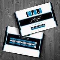 کارت ویزیت متخصص گوش،حلق و بینی (آبی)