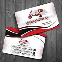 کارت ویزیت پیک موتوری (قرمز – سفید)