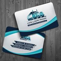 کارت ویزیت نمایشگاه کامیون (آبی)