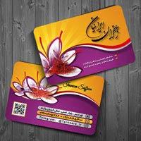 چاپ آنلاین کارت ویزیت زعفران