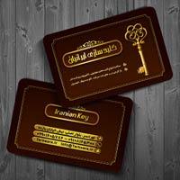 چاپ آنلاین کارت ویزیت کلیدسازی
