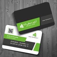 چاپ آنلاین کارت ویزیت شخصی