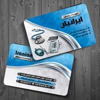 طرح آماده کارت ویزیت تجهیزات پزشکی