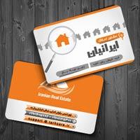 طرح کارت ویزیت مشاور املاک و مسکن