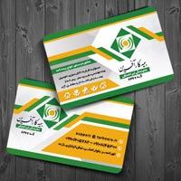 کارت ویزیت بیمه کارآفرین