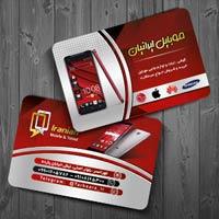 چاپ آنلاین کارت ویزیت موبایل