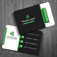 طرح کارت ویزیت شخصی تجاری