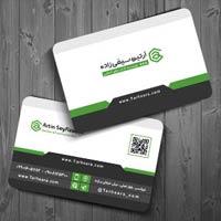 طرح کارت ویزیت شخصی و تجاری