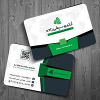 کارت ویزیت شخصی کارشناس