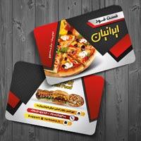 طرح کارت ویزیت پیتزا فروشی