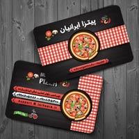 چاپ آنلاین کارت ویزیت پیتزا
