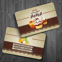 طرح کارت ویزیت بستنی فروشی
