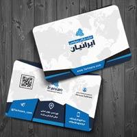 کارت ویزیت شرکت بازرگانی پتروشیمی