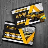 کارت ویزیت لایه باز نمایشگاه تاکسی