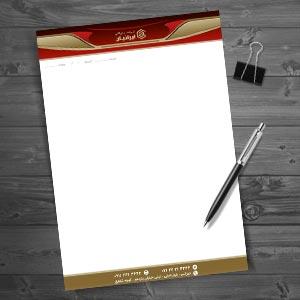 طرح لایه باز سربرگ شرکت بازرگانی