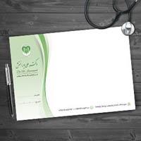 سرنسخه جراح و پزشک عمومی