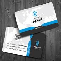کارت ویزیت انجمن حسابداری