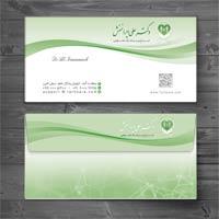 پاکت نامه پزشک عمومی