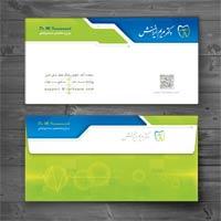 پاکت نامه متخصص و جراح دندانپزشکی