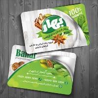 کارت ویزیت لایه باز عطاری و گیاهان دارویی